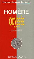 Homère, Odyssée, Chant VII